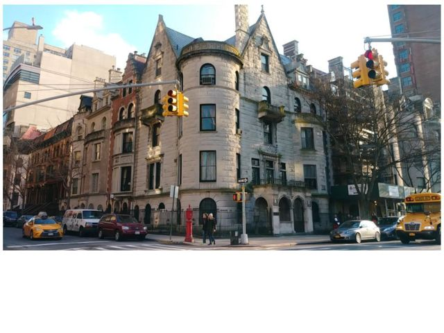 5 BR,  5.00 BTH  Brownstone style home in NYC - Upper West End